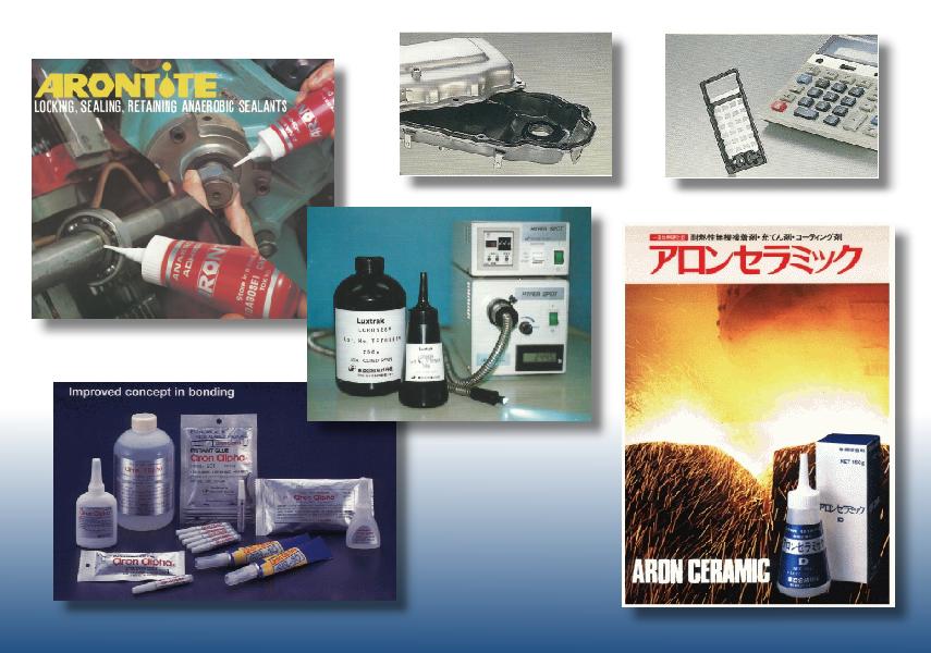 工業用接著劑系列商品